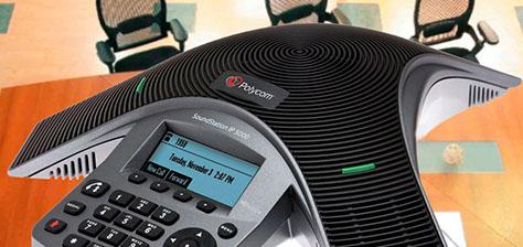 Audioconferencia